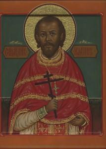 Икона священномученик Иоанн (Алешковский)